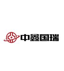 中鑫国瑞1