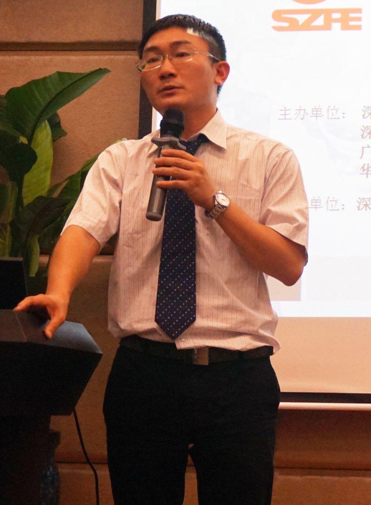 杨阳洋教授
