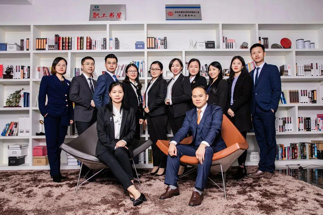 深圳股权投资研究会第七次会议